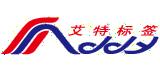 广州艾特印刷有限公司
