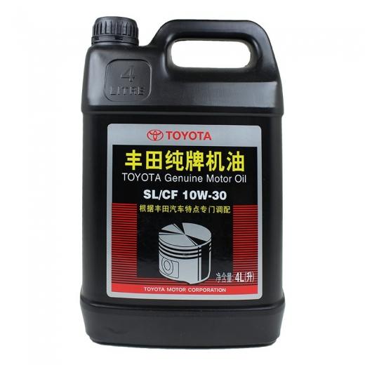 石油化工标签